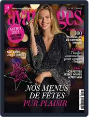Avantages (Digital) Subscription November 26th, 2020 Issue