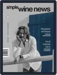 Simple Wine News (Digital) Subscription December 1st, 2020 Issue