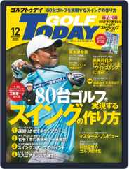 GOLF TODAY (Digital) Subscription November 5th, 2020 Issue