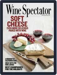 Wine Spectator (Digital) Subscription December 15th, 2020 Issue