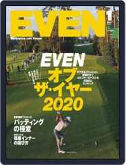 EVEN イーブン (Digital) Subscription December 5th, 2020 Issue