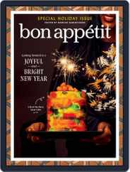 Bon Appetit (Digital) Subscription December 1st, 2020 Issue