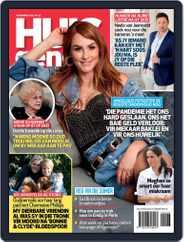 Huisgenoot (Digital) Subscription December 10th, 2020 Issue