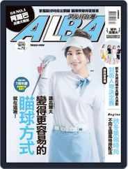 ALBA TROSS-VIEW 阿路巴高爾夫 國際中文版 (Digital) Subscription December 4th, 2020 Issue
