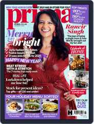Prima UK (Digital) Subscription January 1st, 2021 Issue