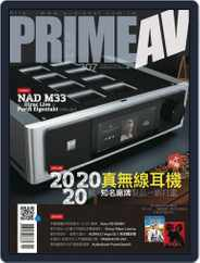 Prime Av Magazine 新視聽 (Digital) Subscription November 2nd, 2020 Issue