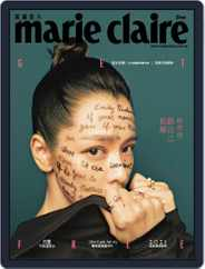Marie Claire 美麗佳人國際中文版 (Digital) Subscription December 4th, 2020 Issue