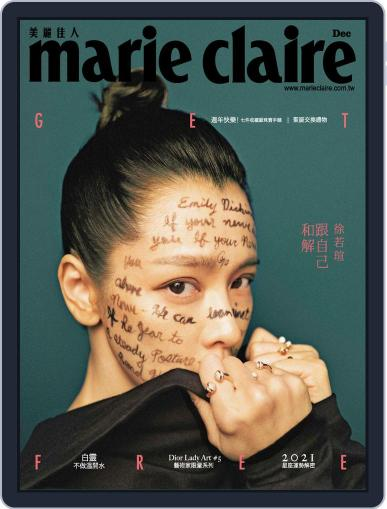 Marie Claire 美麗佳人國際中文版 (Digital) December 4th, 2020 Issue Cover