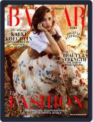 Harper's Bazaar India (Digital) Subscription November 1st, 2020 Issue