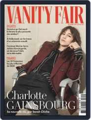 Vanity Fair France (Digital) Subscription December 1st, 2020 Issue