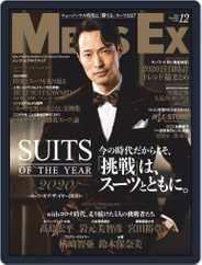 MEN'S EX メンズ ・エグゼクティブ (Digital) Subscription November 6th, 2020 Issue