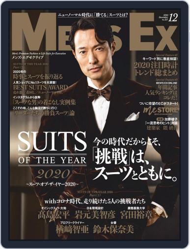 MEN'S EX メンズ ・エグゼクティブ (Digital) November 6th, 2020 Issue Cover