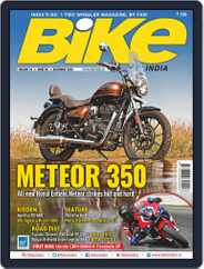 BIKE India (Digital) Subscription December 1st, 2020 Issue