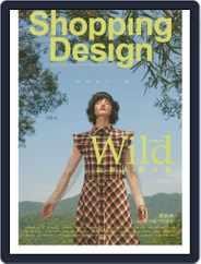 Shopping Design (Digital) Subscription September 4th, 2020 Issue