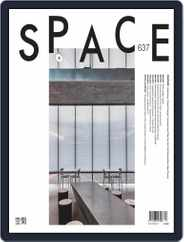 Space (Digital) Subscription December 1st, 2020 Issue