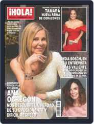 Hola (Digital) Subscription December 9th, 2020 Issue