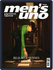 Men's Uno (Digital) Subscription December 8th, 2020 Issue