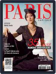 Paris Capitale (Digital) Subscription December 1st, 2020 Issue