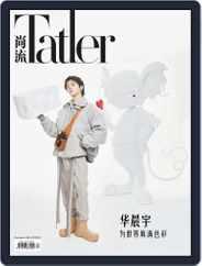 Tatler Shangliu (Digital) Subscription December 9th, 2020 Issue