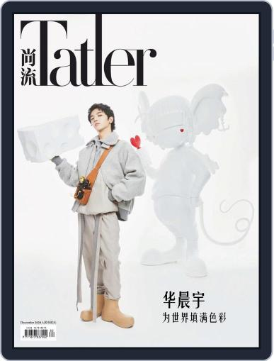 Tatler Shangliu (Digital) December 9th, 2020 Issue Cover