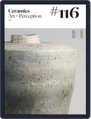 Ceramics: Art and Perception (Digital) Subscription December 1st, 2020 Issue