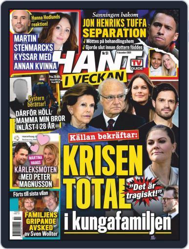Hänt i Veckan (Digital) December 9th, 2020 Issue Cover
