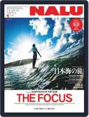 NALU (Digital) Subscription December 10th, 2020 Issue