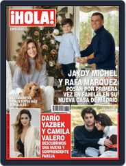 ¡Hola! Mexico (Digital) Subscription December 31st, 2020 Issue