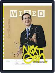 Wired Italia (Digital) Subscription December 1st, 2020 Issue