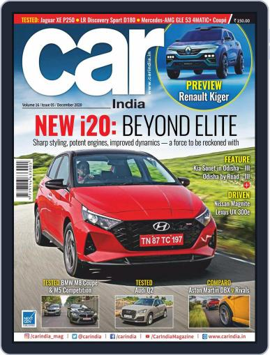 Car India December 1st, 2020 Digital Back Issue Cover