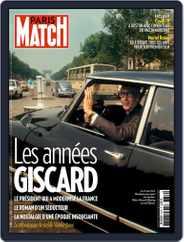 Paris Match (Digital) Subscription December 8th, 2020 Issue