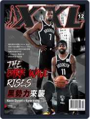 XXL Basketball (Digital) Subscription December 10th, 2020 Issue