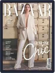 Harper's BAZAAR Taiwan (Digital) Subscription December 10th, 2020 Issue