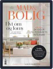 Mad & Bolig (Digital) Subscription January 1st, 2021 Issue