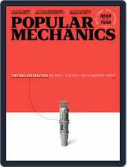 Popular Mechanics (Digital) Subscription January 1st, 2021 Issue