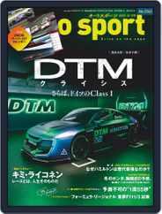 auto sport オートスポーツ (Digital) Subscription November 27th, 2020 Issue