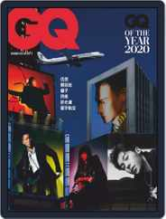 Gq 瀟灑國際中文版 (Digital) Subscription December 11th, 2020 Issue