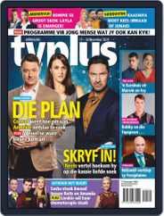 TV Plus Afrikaans (Digital) Subscription December 17th, 2020 Issue