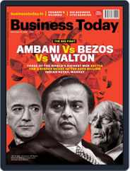 Business Today (Digital) Subscription December 27th, 2020 Issue
