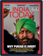 India Today (Digital) Subscription December 21st, 2020 Issue