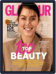 Glamour (D) (Digital) Subscription January 1st, 2021 Issue