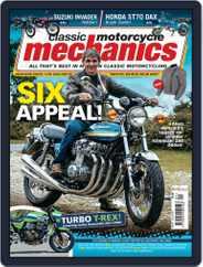 Classic Motorcycle Mechanics (Digital) Subscription January 1st, 2021 Issue