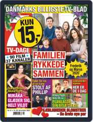 7 TV-Dage (Digital) Subscription December 14th, 2020 Issue