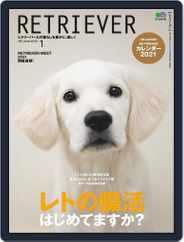 RETRIEVER(レトリーバー) (Digital) Subscription December 14th, 2020 Issue