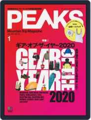 PEAKS ピークス (Digital) Subscription December 15th, 2020 Issue