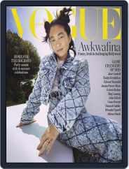 Vogue Australia (Digital) Subscription December 1st, 2020 Issue