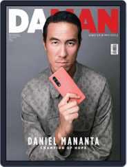 Da Man (Digital) Subscription December 1st, 2020 Issue