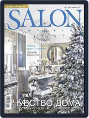 Salon Interior Russia (Digital) Subscription January 1st, 2021 Issue