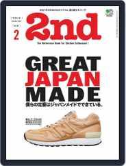 2nd セカンド (Digital) Subscription December 16th, 2020 Issue