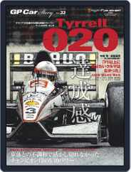 GP Car Story (Digital) Subscription October 14th, 2020 Issue
